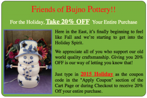Coupon-2015 Holiday